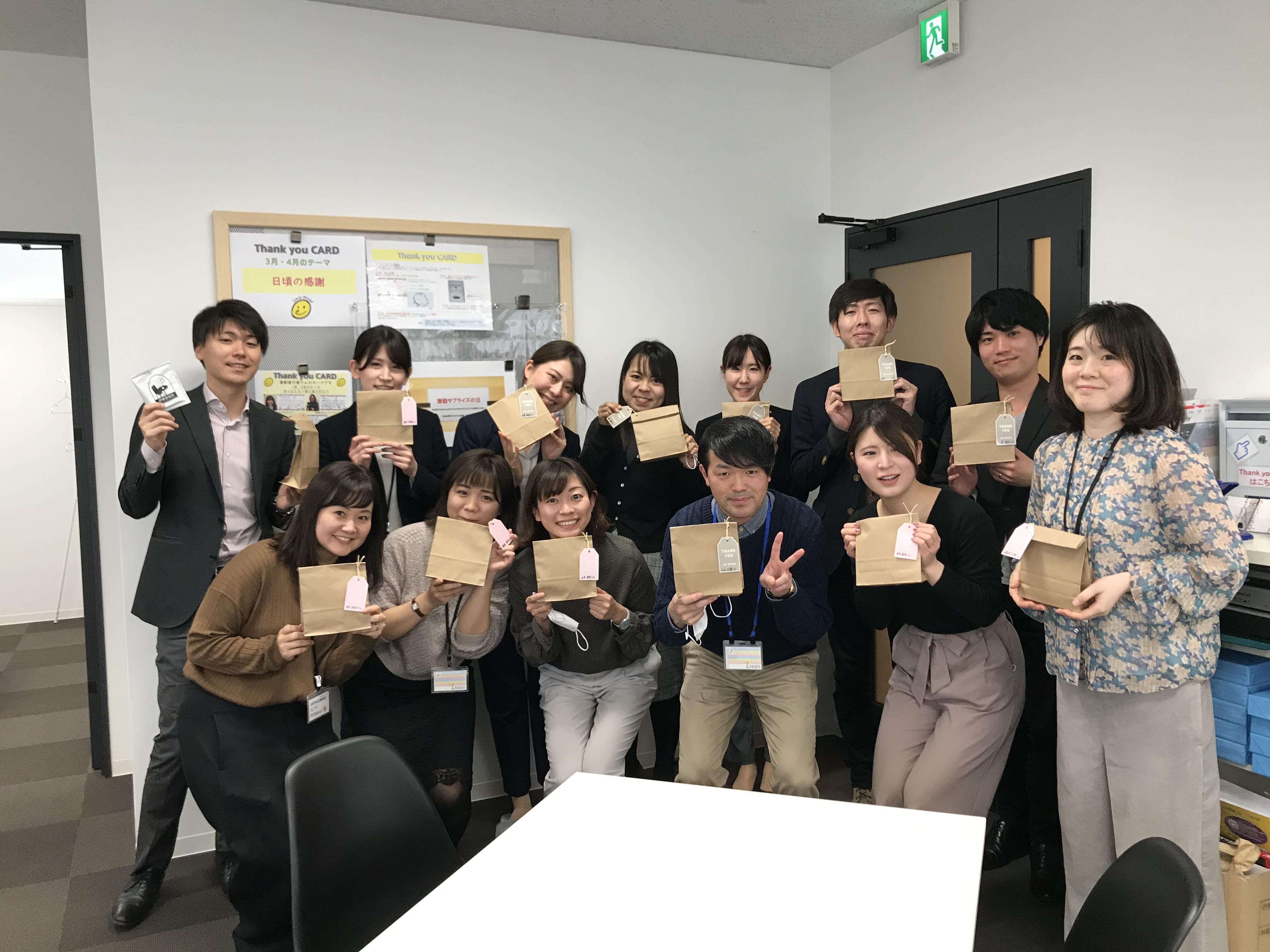 出張スマイル食堂5_激励サプライズの日②.JPG