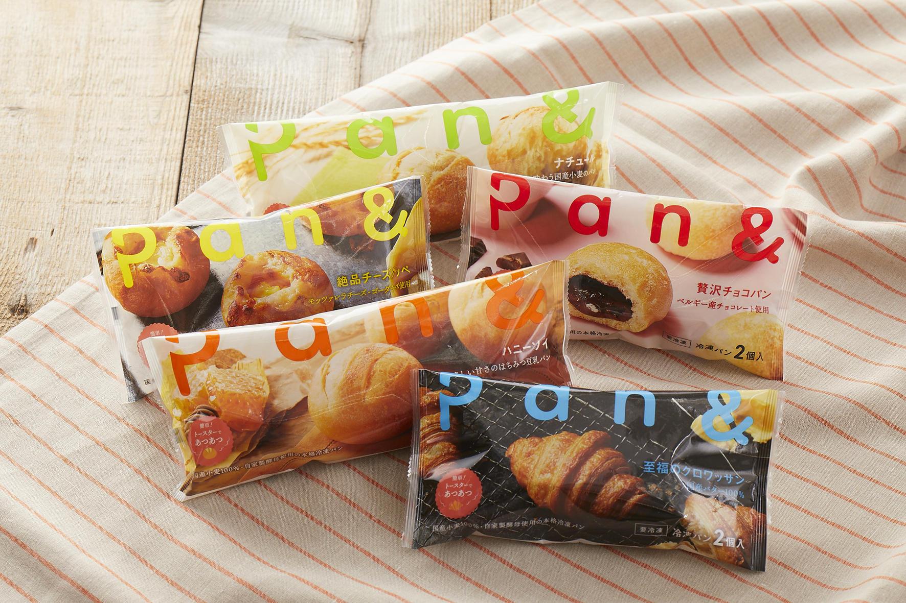 Pan&パッケージ5種.jpg